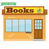 Книжный магазин бесплатная иллюстрация