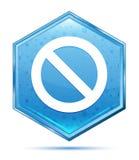 Кнопка шестиугольника значка запрета кристаллическая голубая иллюстрация вектора