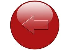 кнопка 004 иллюстрация вектора