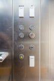 Кнопки в лифте Стоковое Фото