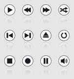 Кнопки медиа-проигрывателя иллюстрация вектора
