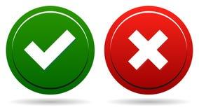 кнопки сети тикания и креста круглые иллюстрация вектора