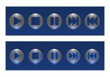 кнопки с вектора комплекта иллюстрация штока