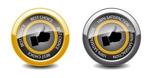 кнопки 100% соответствия лоснистые Стоковое Изображение