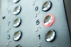 кнопочная панель лифта Стоковое фото RF