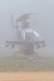 Кобра AH-1 в тумане раннего утра Стоковое фото RF