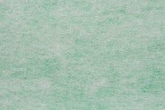 Кожаная предпосылка, кожаная поверхность, кожаная текстура Стоковое Изображение