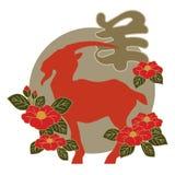 Коза - китайский символ Нового Года Стоковая Фотография