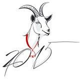 Коза символ 2015 Новых Годов Бесплатная Иллюстрация