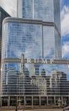 козырь башни chicago Стоковое Изображение RF