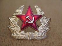 Кокарда Советской Армии Стоковые Изображения RF
