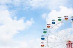 колесо неба ferris Стоковое Изображение RF