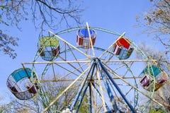 Колесо Ferris Ferris катит внутри парк города Стоковое фото RF