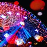 Колесо Ferris на ярмарке положения Техаса Стоковое Изображение RF