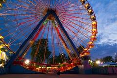 Колесо ferris Funfair Стоковая Фотография RF