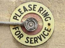 кольцо колокола к Стоковая Фотография RF
