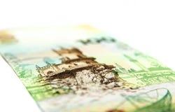 Коммеморативная русская банкнота 100 рублей Крыма Стоковое Изображение
