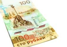 Коммеморативная русская банкнота 100 рублей Крыма Стоковое Изображение RF