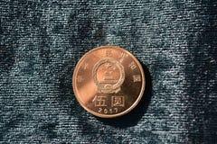 Коммеморативные монетки 2017 и слово Стоковое Фото