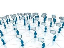 коммуникационная сеть Иллюстрация штока