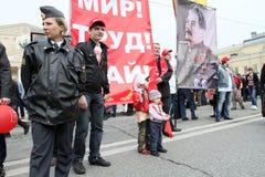коммунистический день может party Россия Стоковая Фотография RF
