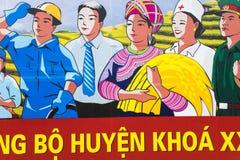 Коммунистический плакат пропаганды стоковое фото