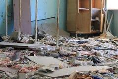 Комната в театре на Чернобыль Стоковые Фотографии RF