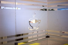 Комната кофе Стоковая Фотография RF