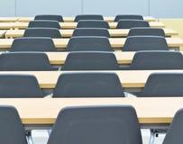 комната лекции Стоковые Изображения RF