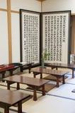 Комната перезаписать Дзэн отправляет СМС на виске budhist, Камакуре Стоковые Фото