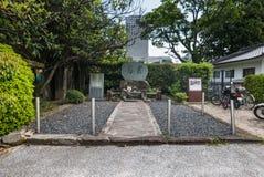 Комната противовоздушной обороны Chugoku стоковое фото rf