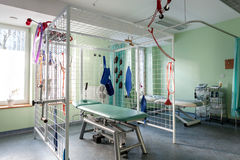Комната реабилитации Стоковая Фотография