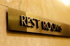 Комнаты отдыха Стоковые Фотографии RF