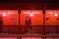Комнаты с красной предпосылкой ламп Стоковые Фото
