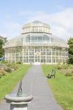 Компас в национальном ботаническом саде Стоковые Изображения
