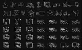 Комплект вектора значков поставки Стоковые Фото