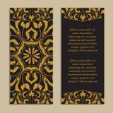 Комплект вектора красочных вертикальных знамен для дела и приглашения Испанский язык, морокканский; Арабский; орнаменты мозаики в стоковые изображения rf