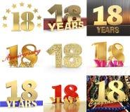 Комплект 18 год дизайн торжества 18 год Элементы шаблона номера годовщины золотые для вашей вечеринки по случаю дня рождения 3d Иллюстрация штока