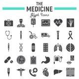 Комплект значка глифа медицины, медицинское собрание знаков иллюстрация вектора