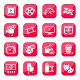 Комплект иконы кино иллюстрация вектора