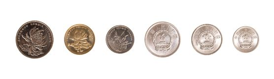 Комплект китайских монеток Стоковое Изображение