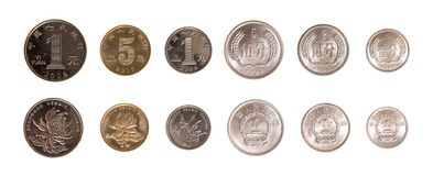 Комплект китайских монеток Стоковые Изображения RF