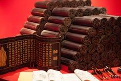 Комплект классики китайской книги винтажный стоковое фото rf
