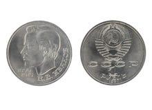 Комплект коммеморативного рубля СССР монетки 1 Стоковые Изображения