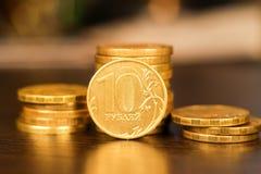 Комплект монеток русского рубля русский близкого фронта валюты новый вверх по взгляду Стоковые Фотографии RF