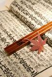 комплект японца Стоковые Изображения RF
