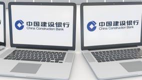 Компьтер-книжки с логотипом банка конструкции Китая на экране Зажим передовицы 4K компьютерной технологии схематический, безшовна бесплатная иллюстрация
