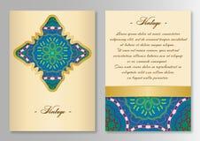 Комплект брошюры, стиль шаблонов плаката винтажный Стоковое Изображение