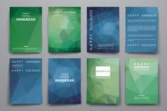 Комплект брошюры, шаблонов дизайна плаката внутри бесплатная иллюстрация