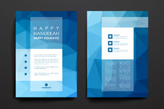Комплект брошюры, шаблонов дизайна плаката внутри иллюстрация вектора